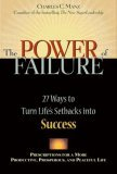 Power of failure